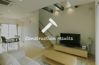 Construction results